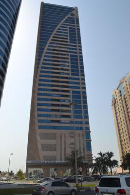 Alnahrain - Al Muhanad Tower